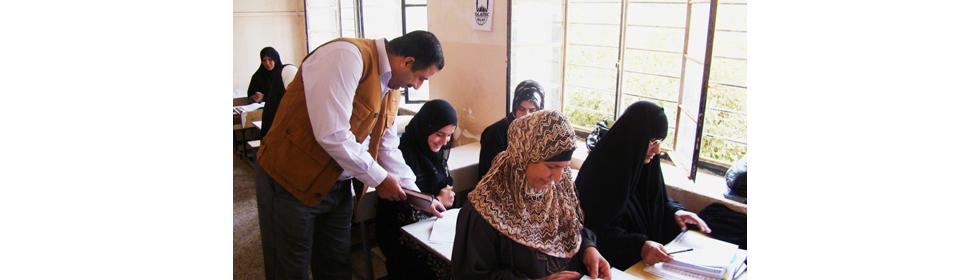 Iraq_Education