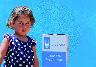 colis ramadan